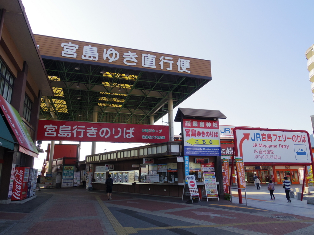 f:id:Fukuneko:20170618152428j:plain