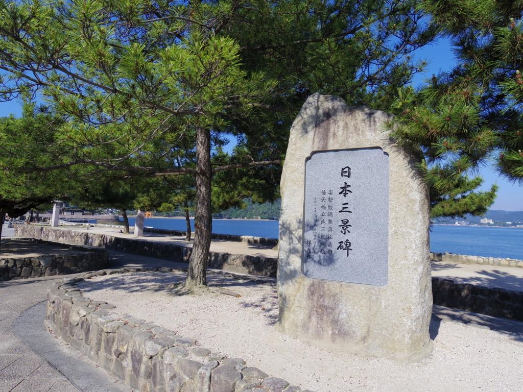 f:id:Fukuneko:20170618152451j:plain