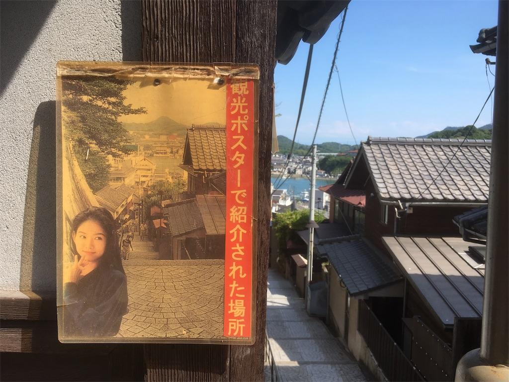 f:id:Fukuneko:20170618153604j:image
