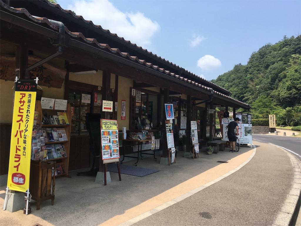 f:id:Fukuneko:20170619071900j:image