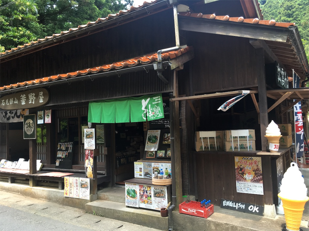 f:id:Fukuneko:20170619072006j:image