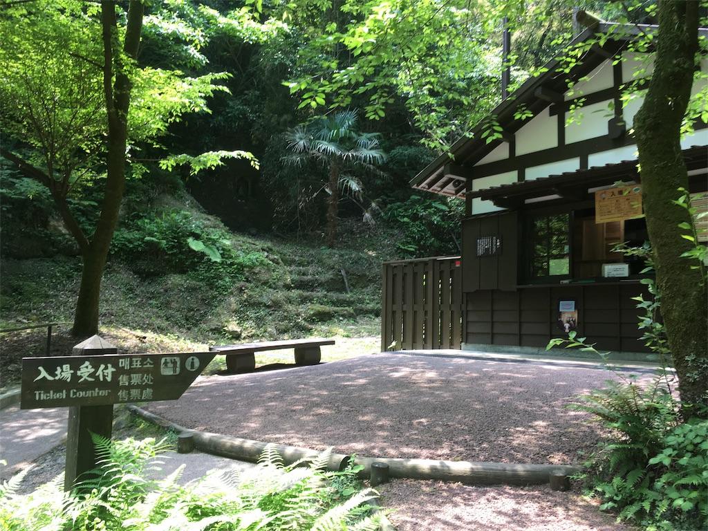 f:id:Fukuneko:20170619072313j:image