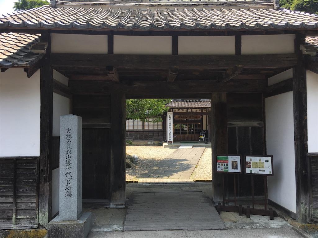 f:id:Fukuneko:20170619073035j:image