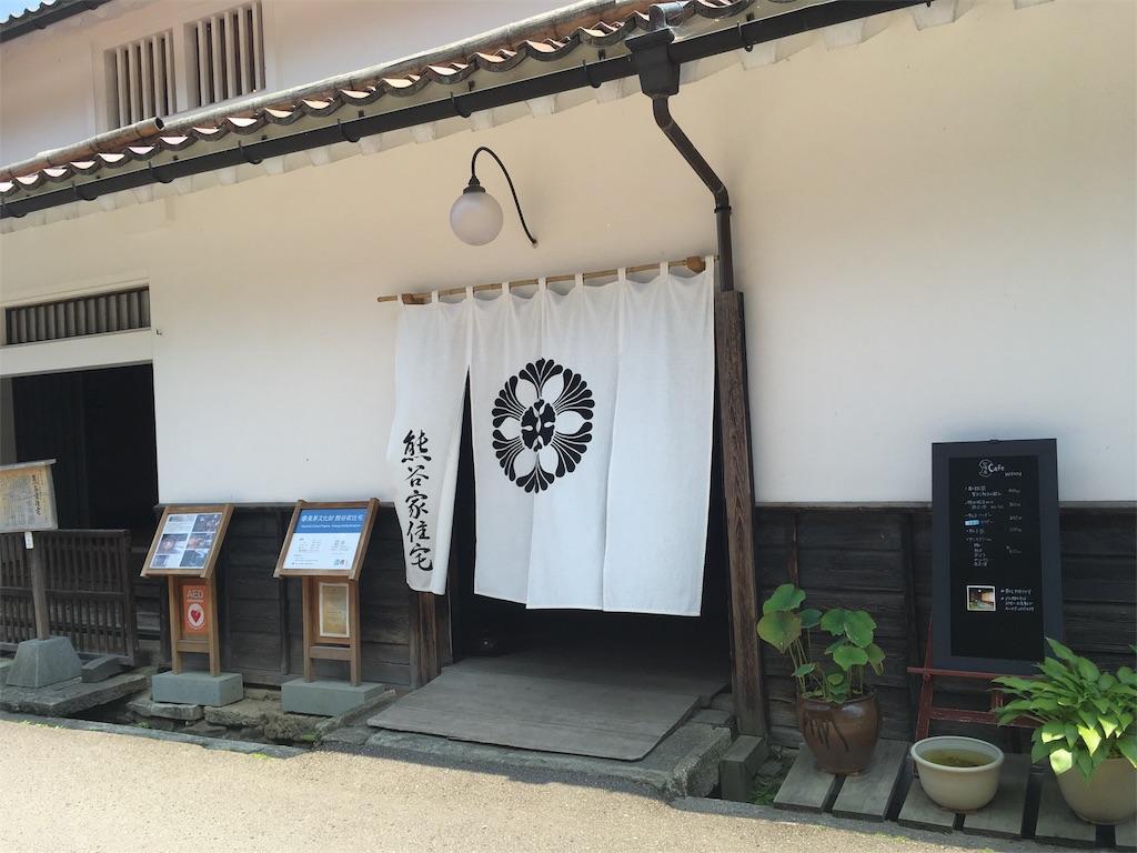 f:id:Fukuneko:20170619073043j:image