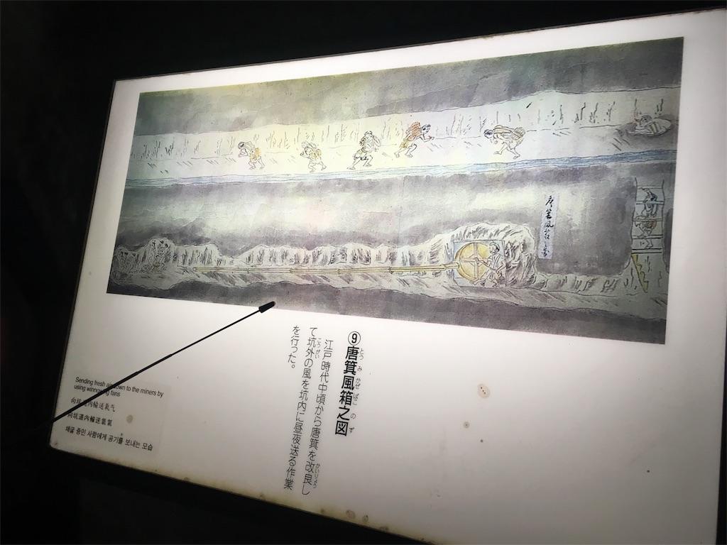 f:id:Fukuneko:20170619073507j:image