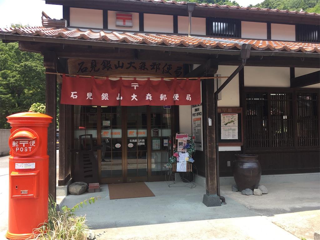 f:id:Fukuneko:20170619074752j:image