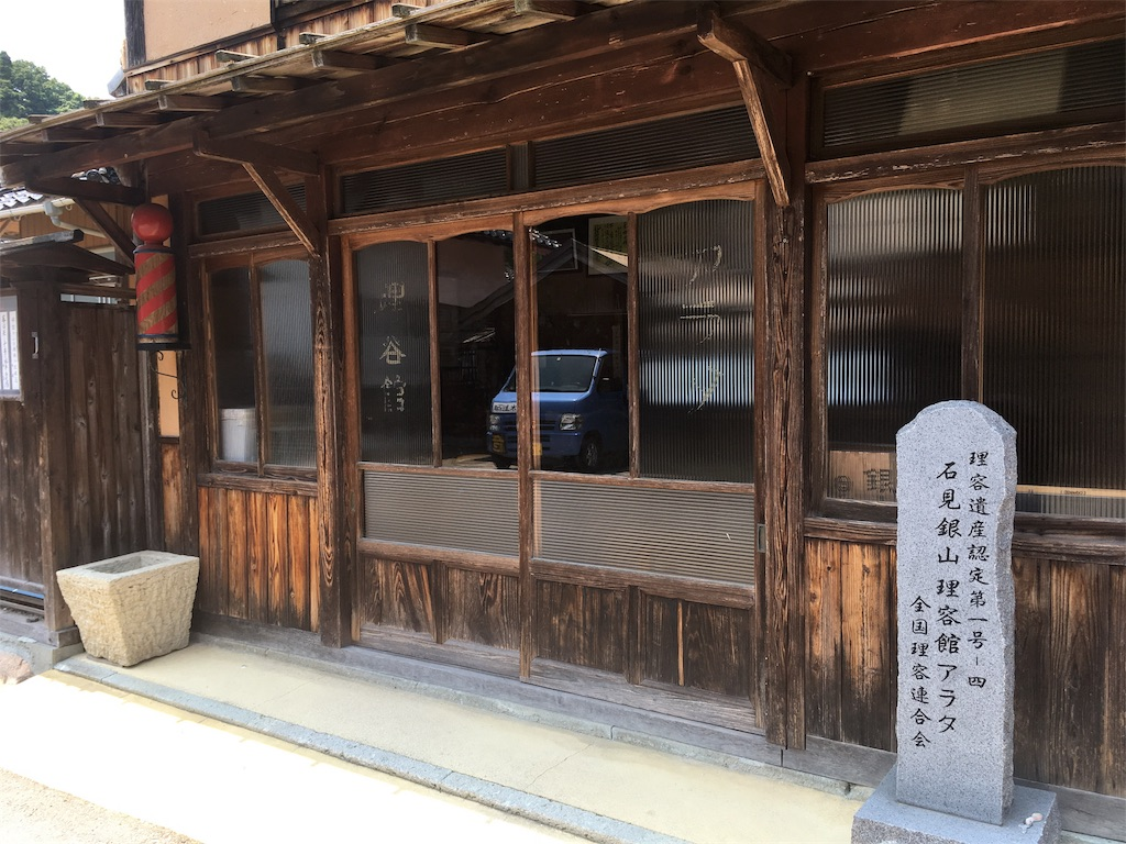 f:id:Fukuneko:20170619074808j:image