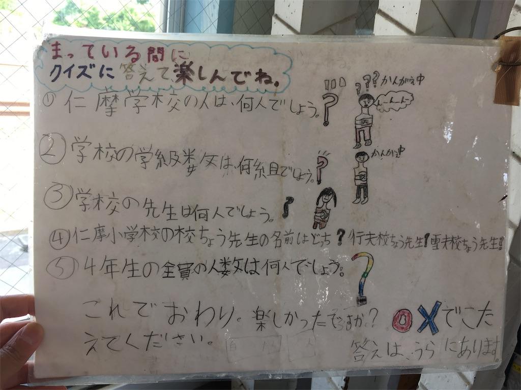 f:id:Fukuneko:20170619074820j:image