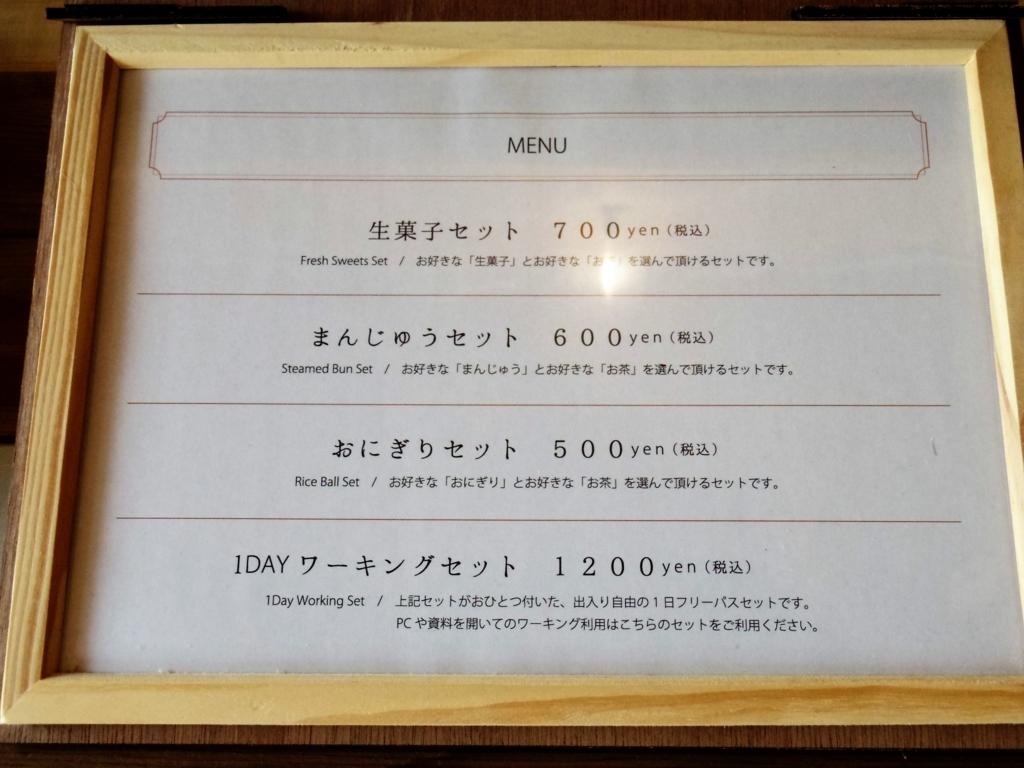 f:id:Fukuneko:20170619111228j:plain