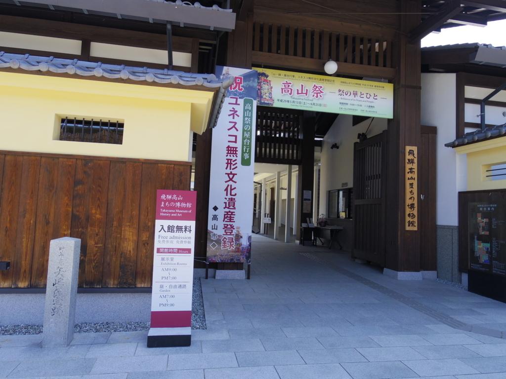 f:id:Fukuneko:20170619120213j:plain