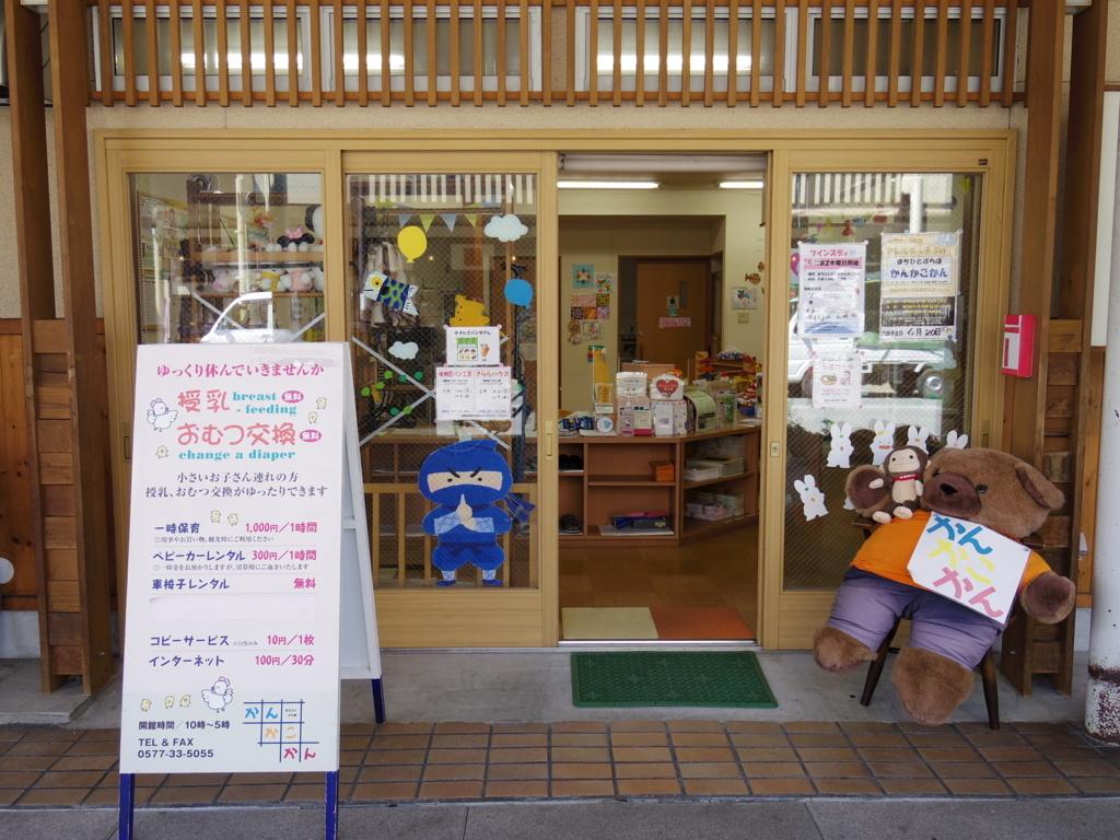 f:id:Fukuneko:20170619121547j:plain
