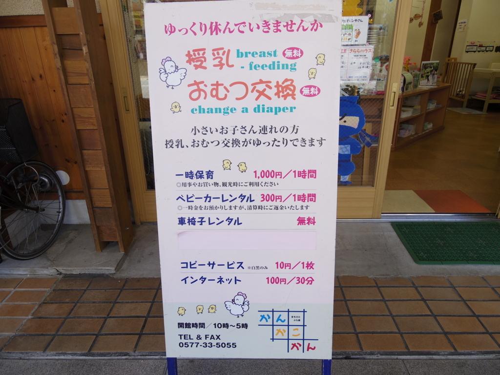 f:id:Fukuneko:20170619121552j:plain