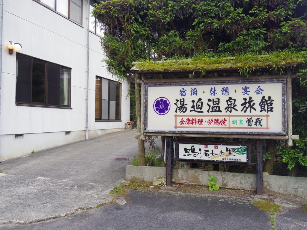 f:id:Fukuneko:20170623173140j:plain
