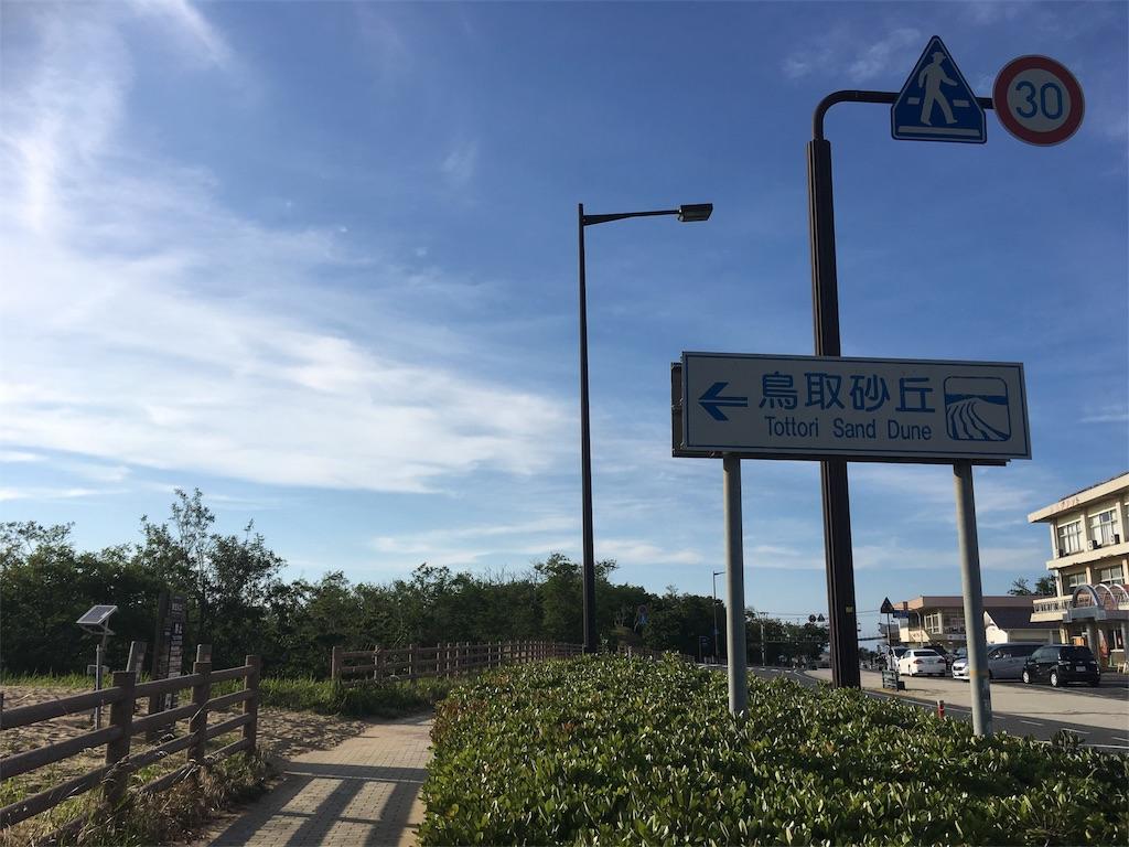 f:id:Fukuneko:20170625062321j:image