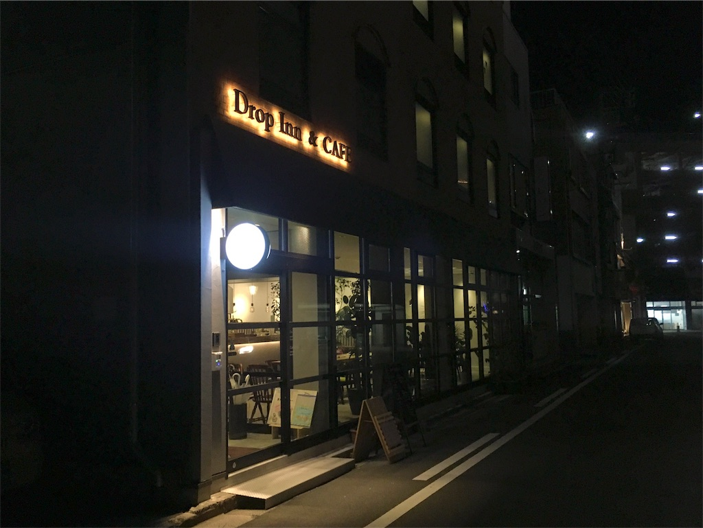 f:id:Fukuneko:20170625062729j:image