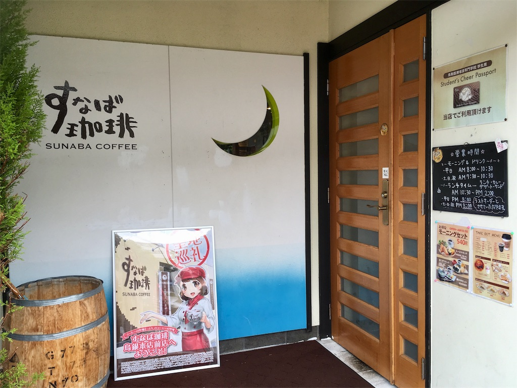 f:id:Fukuneko:20170625063351j:image