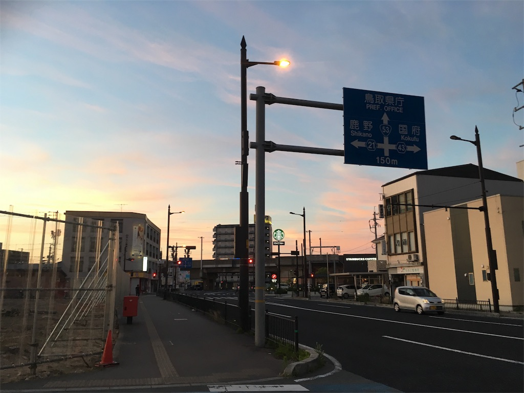 f:id:Fukuneko:20170625063633j:image