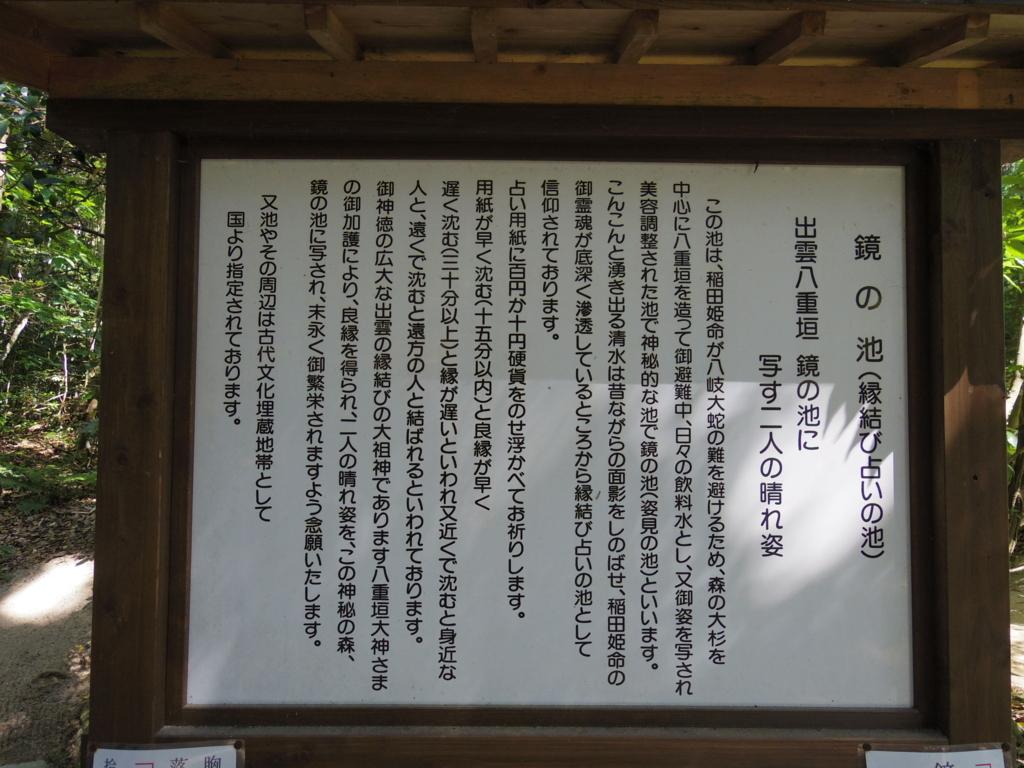 f:id:Fukuneko:20170626161028j:plain