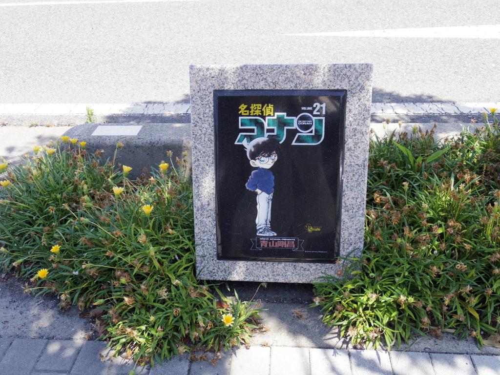 f:id:Fukuneko:20170626230619j:plain