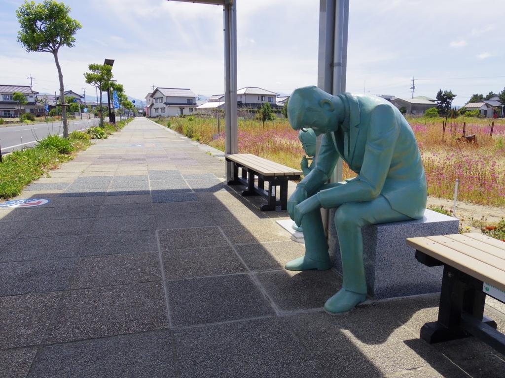 f:id:Fukuneko:20170626233449j:plain