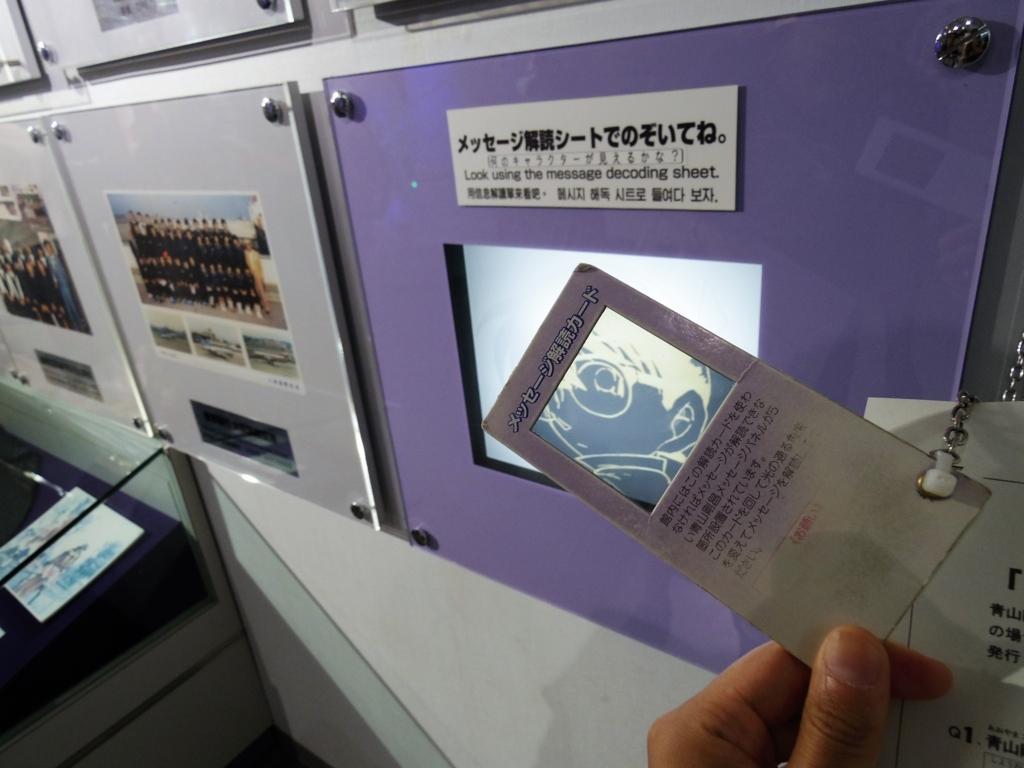 f:id:Fukuneko:20170626233909j:plain