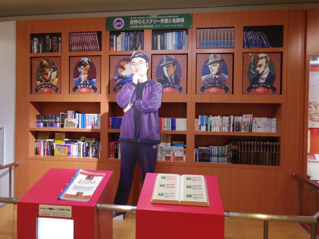 f:id:Fukuneko:20170626234144j:plain