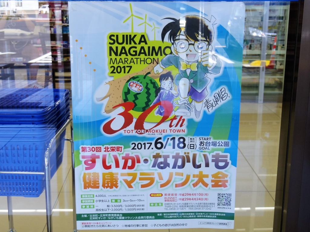 f:id:Fukuneko:20170626234616j:plain