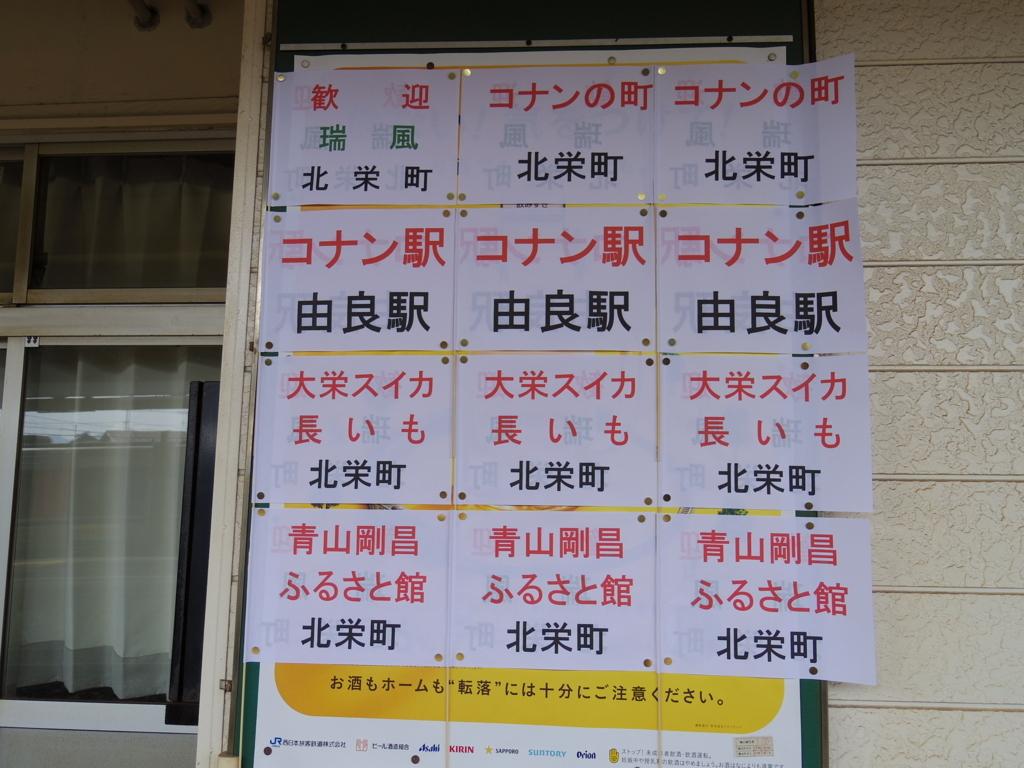 f:id:Fukuneko:20170626234628j:plain