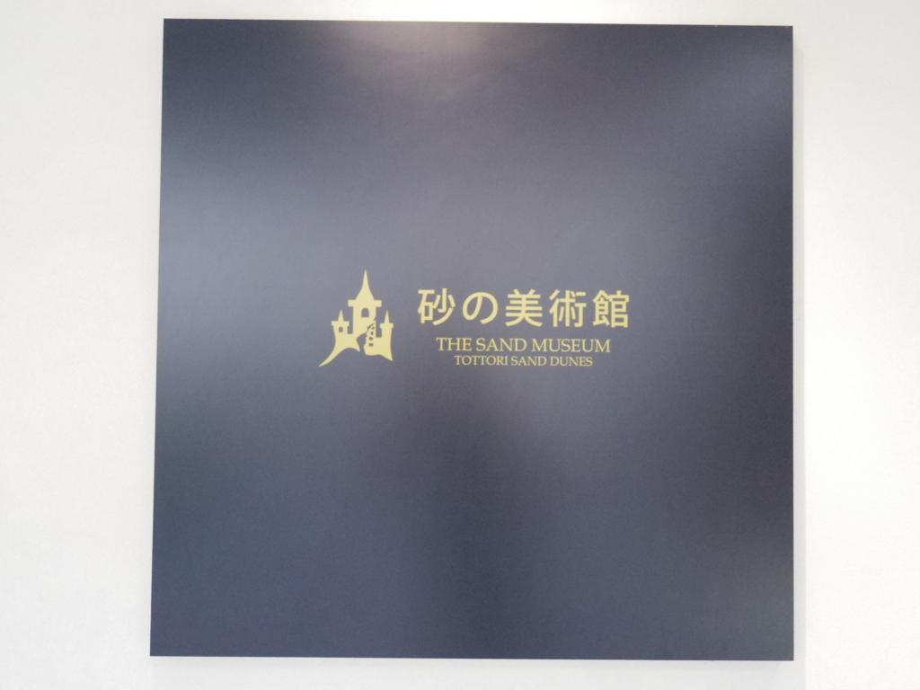 f:id:Fukuneko:20170628183002j:plain