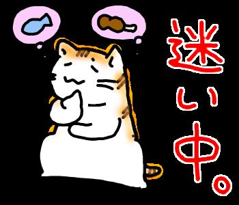f:id:Fukuneko:20170703214120p:plain