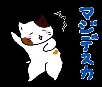 f:id:Fukuneko:20170703215554p:plain