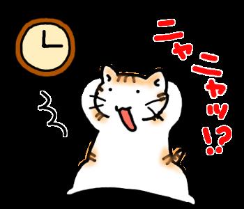 f:id:Fukuneko:20170703220009p:plain