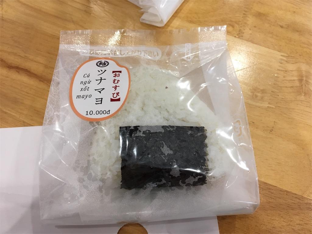 f:id:Fukuneko:20170718181256j:image