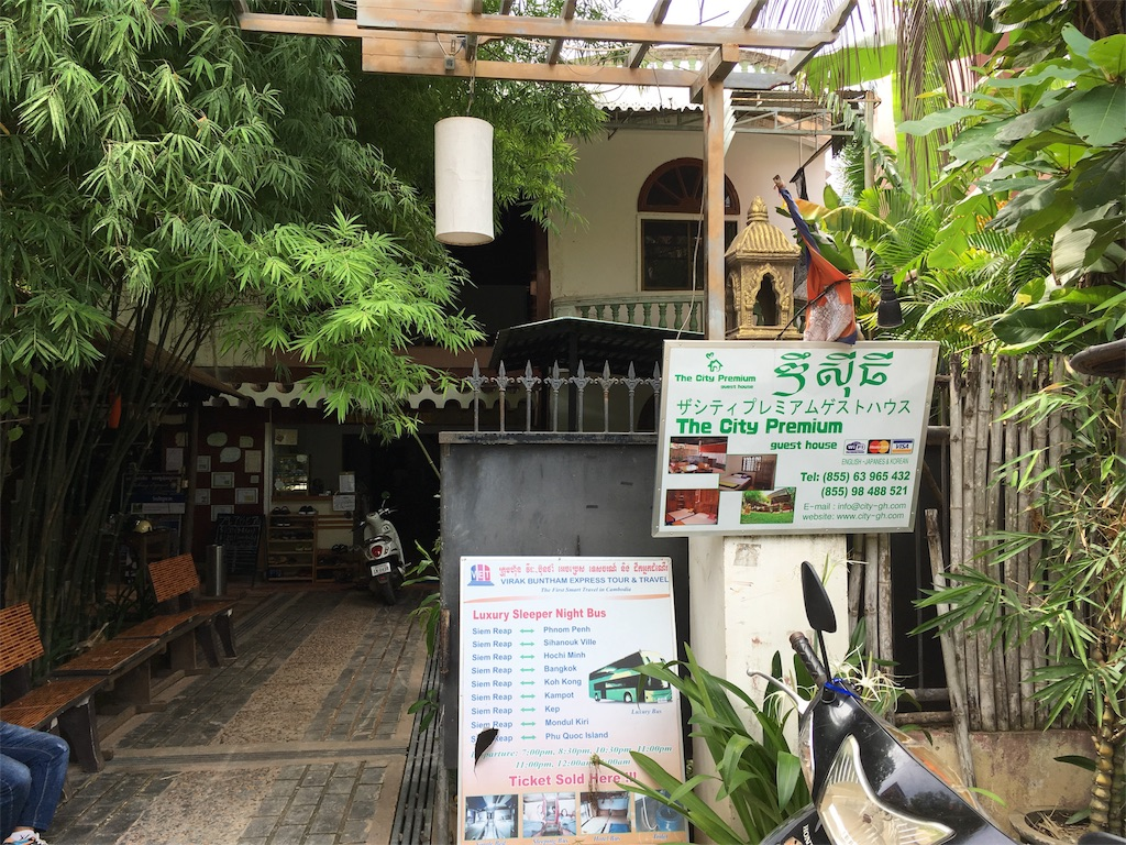 f:id:Fukuneko:20170724204934j:image