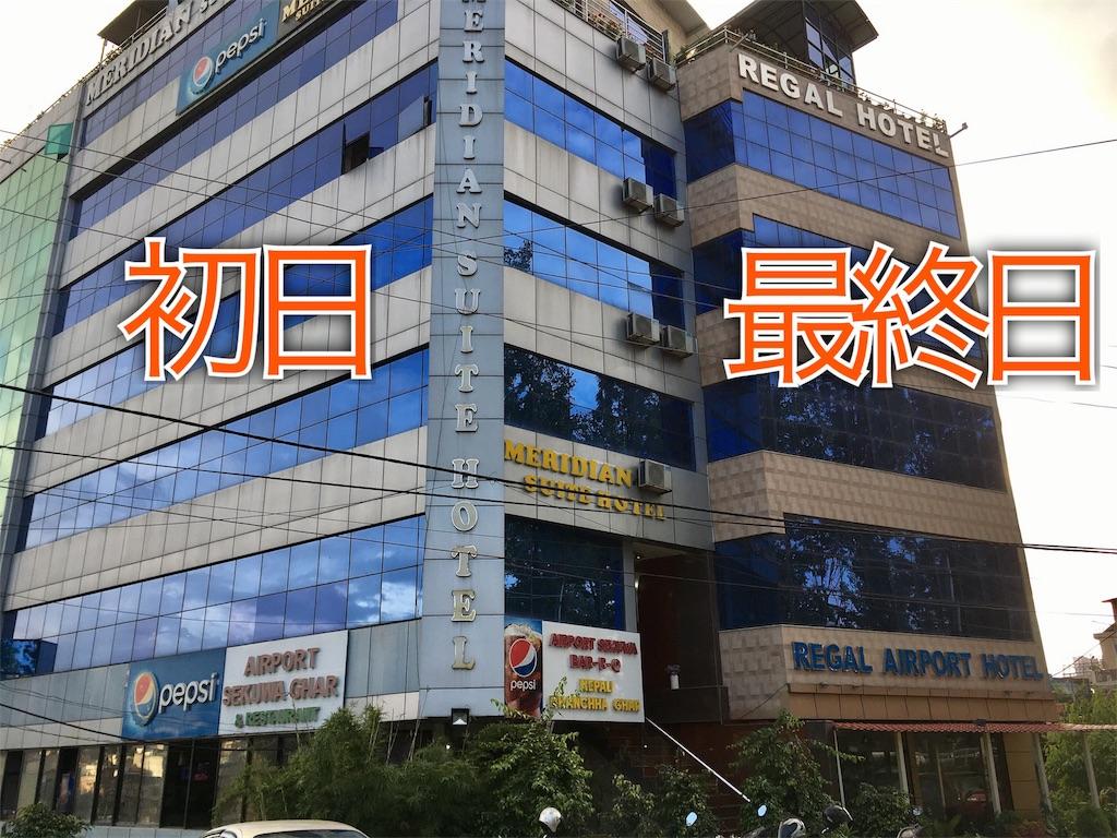 f:id:Fukuneko:20170822121847j:image