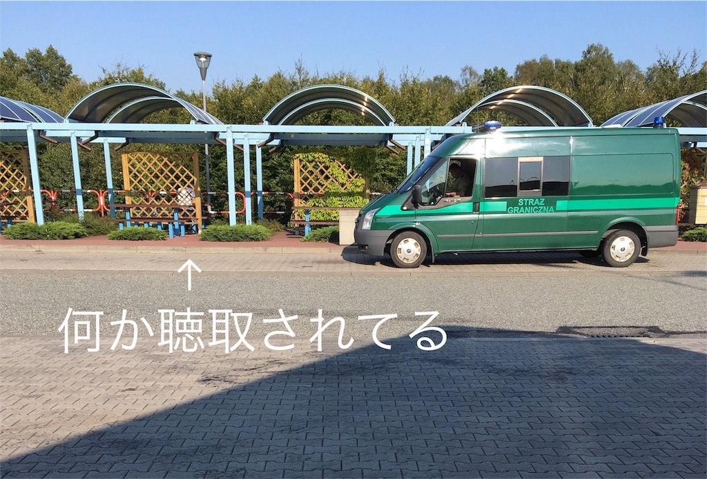 f:id:Fukuneko:20170910051456j:image