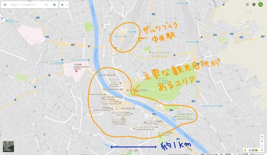 f:id:Fukuneko:20170922042731j:plain