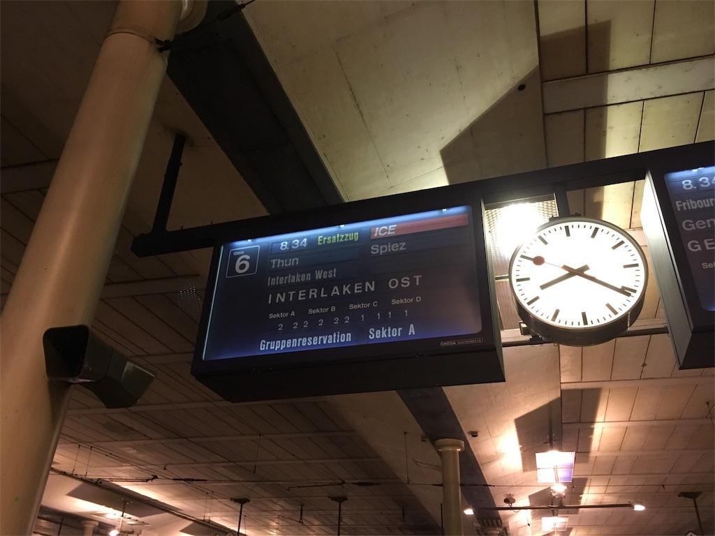 f:id:Fukuneko:20170926030023j:image