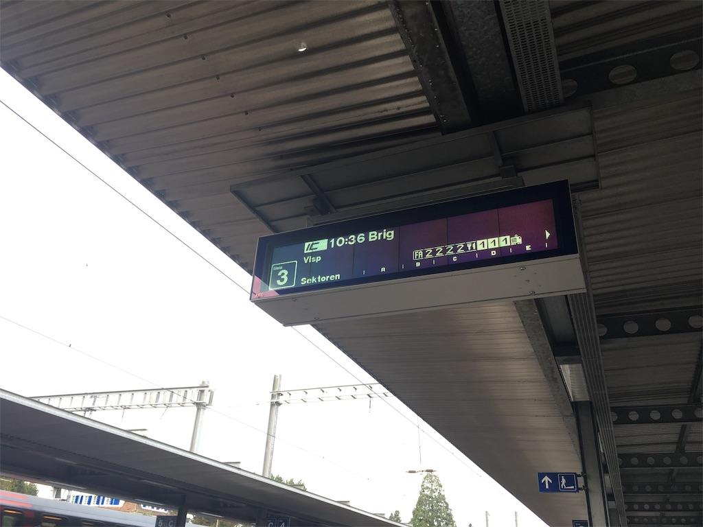 f:id:Fukuneko:20170929081514j:image