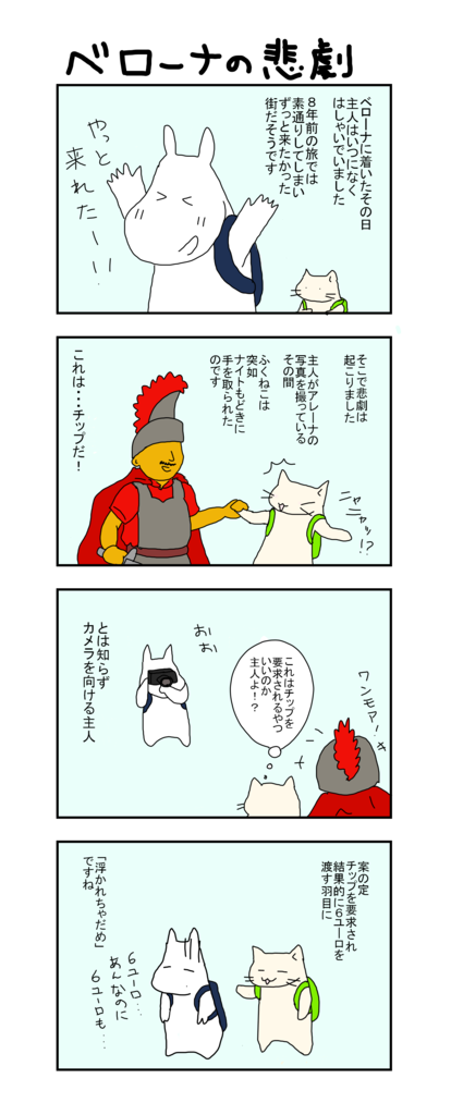 f:id:Fukuneko:20171001061444p:plain