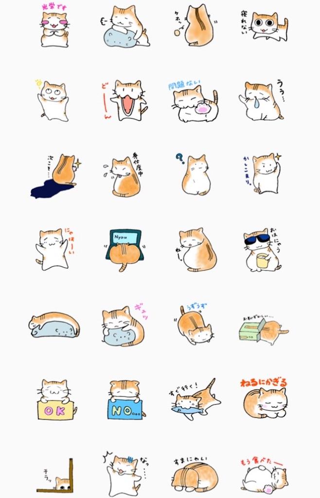 f:id:Fukuneko:20171008175947j:image
