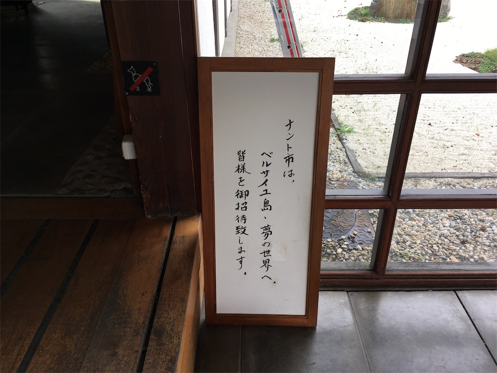 f:id:Fukuneko:20171019040639j:image