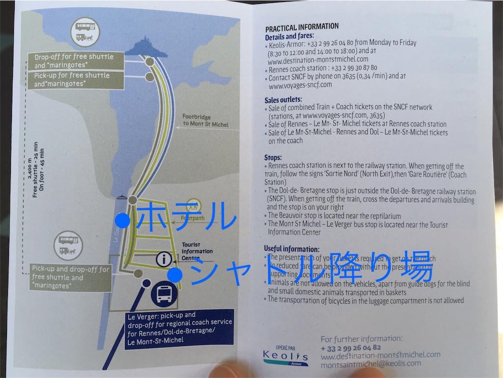 f:id:Fukuneko:20171023011256j:image
