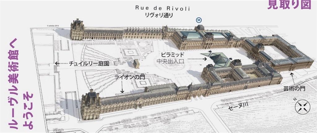 f:id:Fukuneko:20171026040226j:image