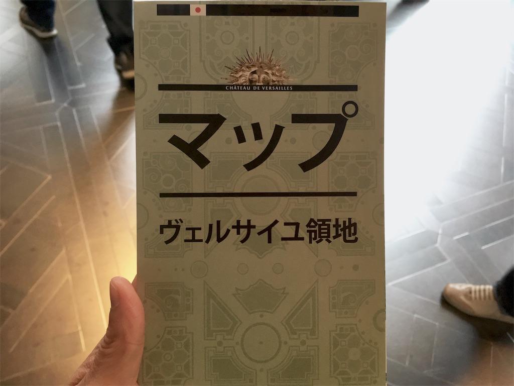 f:id:Fukuneko:20171028032054j:image
