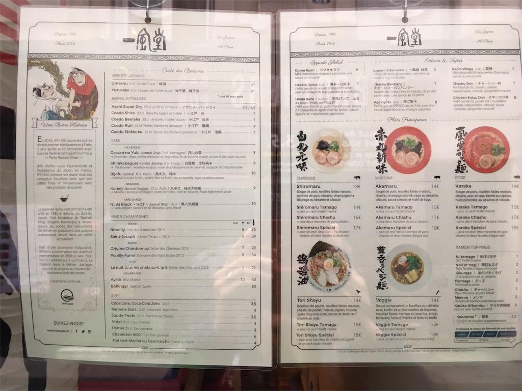 f:id:Fukuneko:20171028152935j:image
