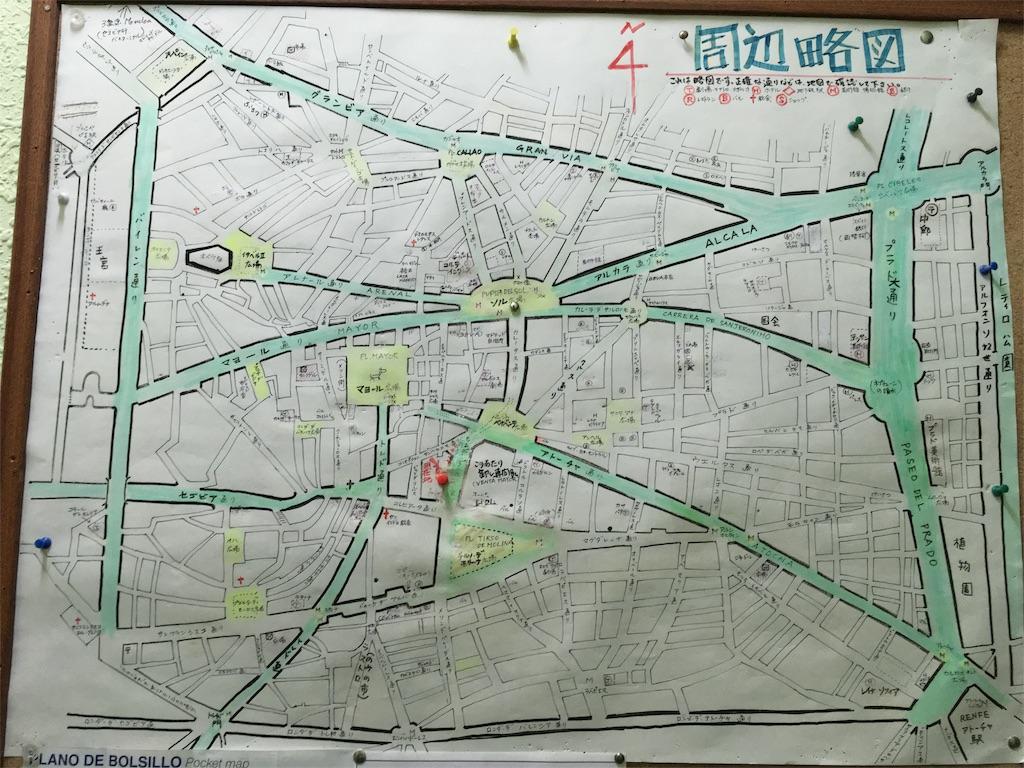 f:id:Fukuneko:20171102063738j:image