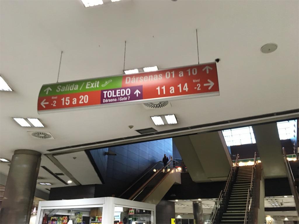 f:id:Fukuneko:20171102161741j:image