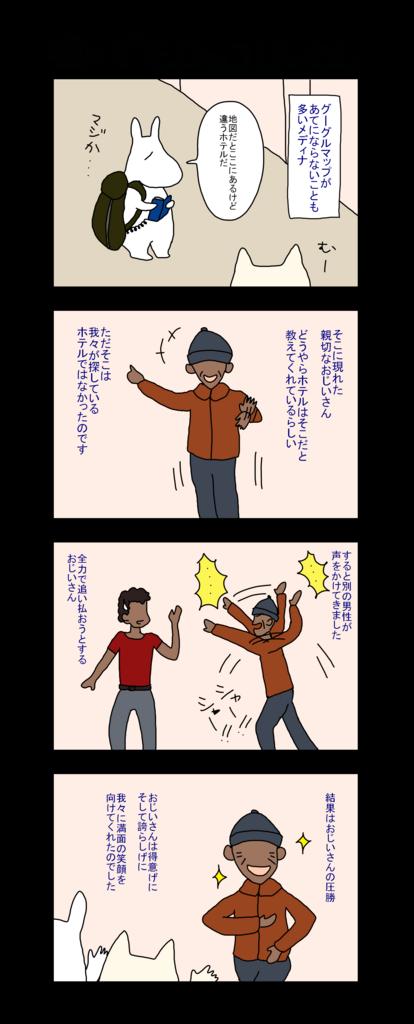 f:id:Fukuneko:20171123220735p:plain