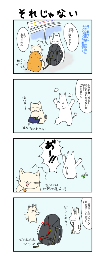f:id:Fukuneko:20171130005101p:plain